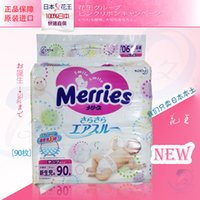 Wholesale Japanese local export M e r r i e s Baby diapers NB Newborn Permeability is strong