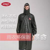 Wholesale Thousands of rain silk linen high grade dark green PVC raincoat long conjoined raincoat adult men s and women s singles