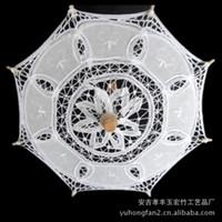 Wholesale Fashion Hot Sale White Wedding bridal Umbrellas bamboo Wedding Umbrella Lace Parasols small vintage cottons white lace umbrella