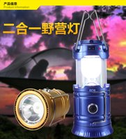 Wholesale 6LED outdoor emergency solar charging lantern multifunctional flashlight combo camping lamp