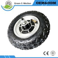 Wholesale powerful inch electric wheel hub motor mm diameter V W W electric unicycle scooter bicycle cart motor
