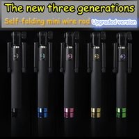 Wholesale Self stick Self folding phone wire rod Mini Self artifact Far point shot three generations
