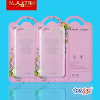 beautiful abs - 200pcs Beautiful Pink Cardboard Empty Packaging Box For TPU Leather Phone Case For Samsung Note iPhone s Plus