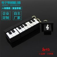 Wholesale At the beginning of G have enough high speed creative music silicone keyboard U disk G female piano notes USB accessories