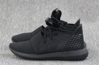 best jogging sneakers - 2016 Tubular Defiant Y Running Shoes Best Quality Men s Women s Breathability Running Sneakers Outdoor Fashion Running Boots Jogging Shoes