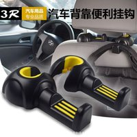 Wholesale 3R automotive supplies automotive environmental protection car seat hook back on a plastic hook hook installed car sundries