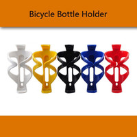 Wholesale New Useful Bicycle Bottle Holder for Outdoor Sports Cycling Bike Plastic Water Bottle Holder Cages Bicycle Accessories Bags