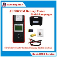 battery tester manufacturers - 2016 AUGOCOM MICRO Battery Tester Conductance Tester for Automobile Factory Car Repair Workshop Car Battery Manufacturer