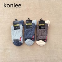 adult novelty socks - Man Socks Hotsale New Winter Sock Odd Future Compression Novelty Cotton Casual Nap Adult Thicker Spell Color Male Socks High QualityBBC