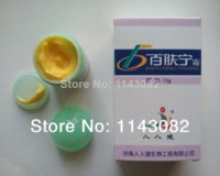 Wholesale Vagina Freeshipping The Spot Rushed Seconds Kill Skin Itch Foot T inea Allergy Psoriasis Eczema Acne Feet Care Vitiligo