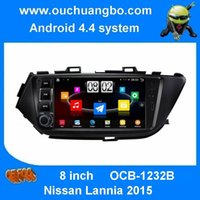 Wholesale Ouchuangbo Nissan Lannia audio car dvd stereo radio with USB quad core qndroid OS HD resolution