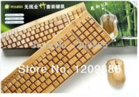 bamboo tablet wireless - ECO friend Wireless bamboo Keyboard wireless mouse Elegance Wood keyboard wireless mouse