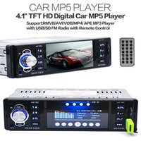Cheap High Quality mp4 drive Best China mp4 lcd Suppliers
