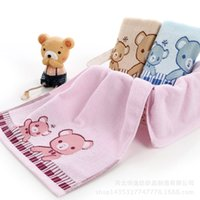 bear kitchen towels - Piano Little Bear Cotton facecloth Bath Beach Kitchen Hand Cooling Hotel Luxury Towels Baths For Wash Face Gym Towel