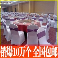 Wholesale Elastic Chair Covers Hotel Banquet Wedding Siamese Thickened Chair Sleeve Seat Back Cover colors