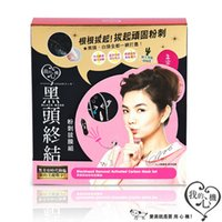 arrival activated carbon - 2016 New Arrival MY SCHEMING Blackhead Acne Removal Activated Carbon Steps Mask Set Pore Cleaner Mask Acne Treatment Skin Care set