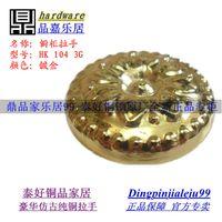 Wholesale Taiwan globallinks topsystem European copper solid wardrobe door handle antique copper drawer small handle HK G
