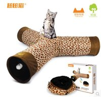 Wholesale Fashion cat tunnel leopard print crinkly ways fun tunnel kitten toy collapsible cat toys with rustling sound