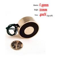 Wholesale V DC LB kg P49 Electric Lifting Lift Magnet Electromagnet Solenoid