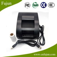 Wholesale POS Handheld Cheap USB Thermal Receipt Printer Set