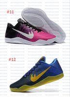 base details - With shoes Box High Quality XI KB Terminator Detail Base Grey Black Men Basketball Sport Kobe XI Trainers Shoes