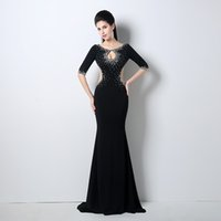 beaded tuxedo - Sexy Black Elegant Ladies Formal Tuxedo White Rhinestone Mermaid Evening Dress Sleeves Cutaway Sides Party Gowns Celebrity Dresses QW708