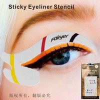 Wholesale Self Adhesive Eyeliner Sticky Stencil Stickers for easy Eye Makeup