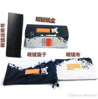Wholesale Fashion Suglasses Case with Paper Box Cloth Bag Sports Glasses Box Fit for SP Brand Sunglasses Original Box