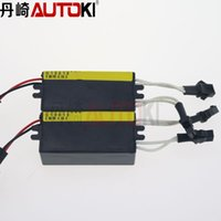Wholesale V CCFL Inverter for Angel Eye Evil Eye Ring Auto Headlight CCFL Driver One to One and One to Two