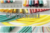 Wholesale M Roll mm transparent Heating Cable Heat Shrink Tube Environmental Halogen heat Shrinkable Tube