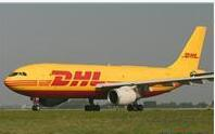 Wholesale Postage for DHL EMS China post epacket or else shiping ways poatage flagship to the difference dedicated