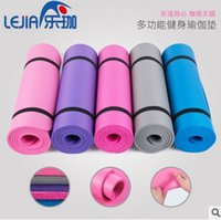 Wholesale Multi functional tasteless antiskid yoga ma