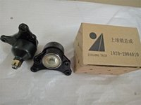 Wholesale upper Control Arm ball for greatwall zx auto foday auto Gonow Auto