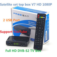 Wholesale Satellite set top box V7 HD P Full HD DVB S2 TV Box USB Port Support YouTube Youporn via usb Wifi dongle