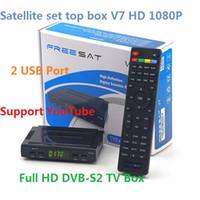 Wholesale Satellite set top box V7 HD P Full HD DVB S2 TV Box USB Port Support YouTube Youporn via usb Wifi dongle