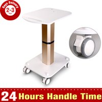 beauty carts - Pro Beauty Stand Holder Pedestal Rolling Cart Roller Wheel Aluminum ABS Trolley for Cavitation RF Machine