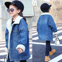 Wholesale 2017 New Fashion Autumn Winter Children Cheap Girls Winter Jeans Coat Kids Lamb Wool Cowboy Jacket Child Demin Lapel Warmth Tops MC0378