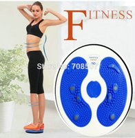 Wholesale Large Twister plate With rope Magnetite Massage Calorie figure trimmer Thin waist fitness equipment Home Waist Twist Boards