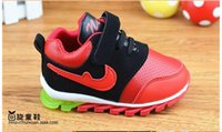 autumn boy names - Children s shoes Spring and Autumn new brand name children s shoes PU shoes boys girls shoes flat bottomed shoes casual shoes Children