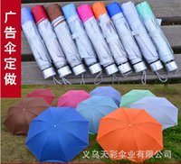 advertising steel cans - Custom advertising panels umbrella special promotional lightweight folding umbrella selling can be printed logo