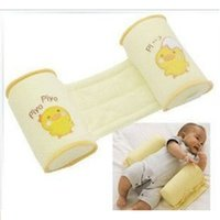 Wholesale 2016 yellow new baby to finalize the design pillow side flip side sleeping