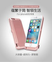 Wholesale 2016 Hot Iphone Power Bank mAh Power Bank iPhone Charger iPhone Battery Case wireless iphone power bank for iphone6 S
