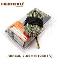 bear rope - Armiyo Hoppe s Boresnake mm Cal Bore Snake Hunting Rifle Gun Barrel Cleaning Rope Sling