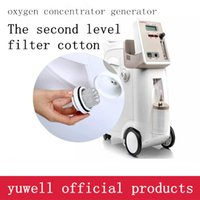 Wholesale yuwell oxygen concentrator generator oxygen making machine the second level filter cotton applicable to F F W F AW