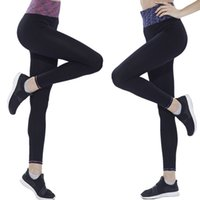 Wholesale Professional Sports Elastic Yoga Pants for Women High Waist Bodybuilding Fitness Leggings Tights Running Training Gym Pants lt no trackin