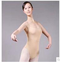 adult nude leotard - Women Skin Colored Nude Leotard Adult Camisole Gymnastics Leotard Ballet Dance