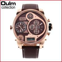 Wholesale Men s Military Watch Olum Multiple Time Zone Leather Strap Quartz Wristwatch