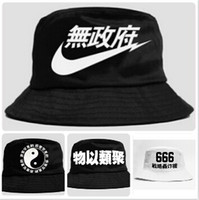 Wholesale camping hunting hiking beanies fishing sun protection caps printed chinese letters bucket hats hip hop women men