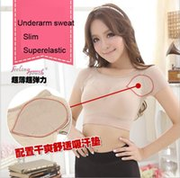 Wholesale Body Slimming and Absorb Sweat Function Shaper Underarm Sweat Underwear Beige Color