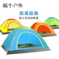 Wholesale Automatic Tent Outdoor People Camping Tent Children s Tent